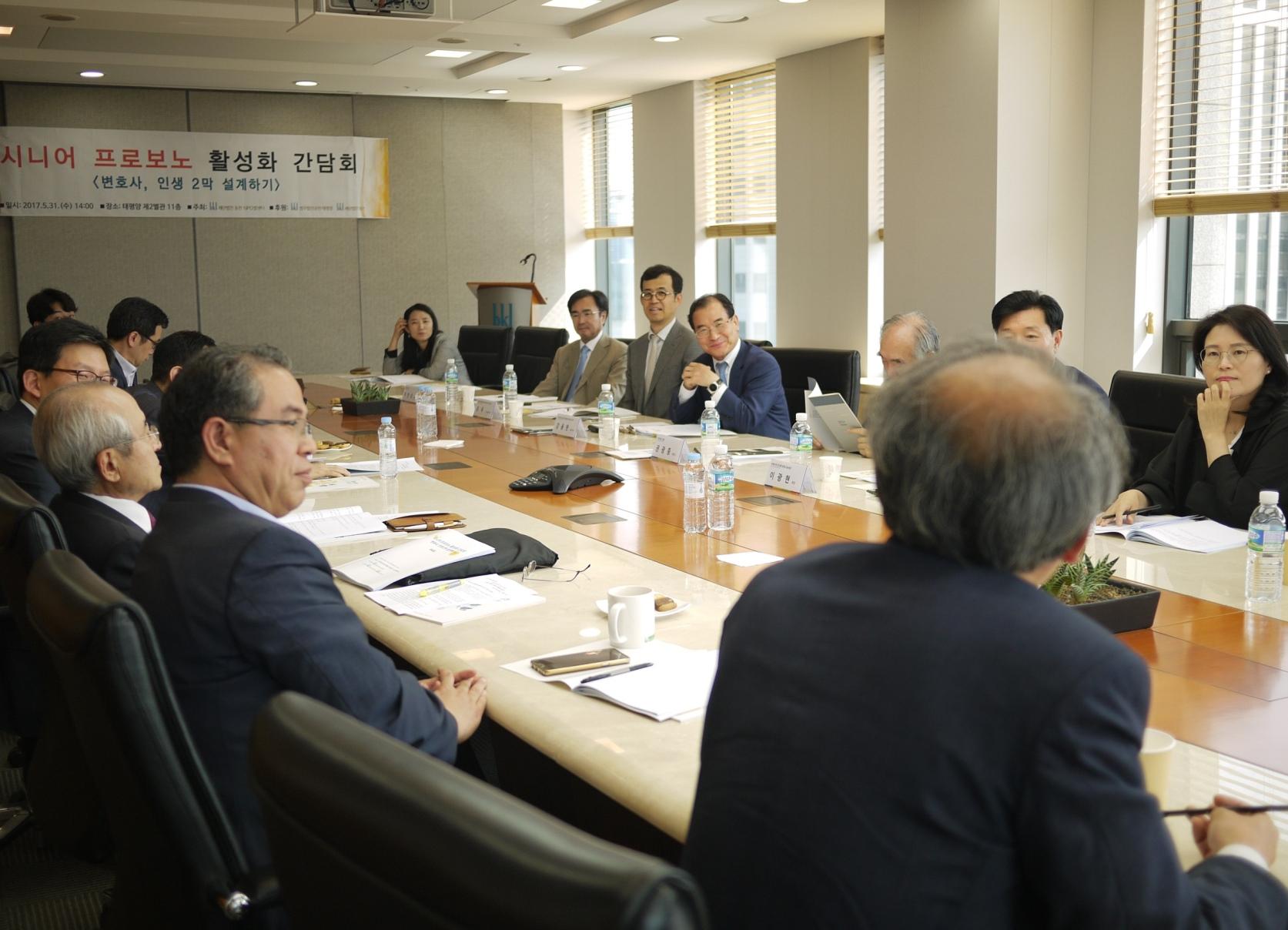 시니어 변호사의 공익활동 활성화 방안를 위한 간담회 (3).JPG